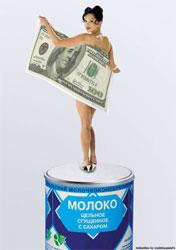 Рецепты по привлечению денег